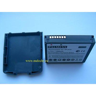 Palmexx HP Ipaq 2110 / 2190 / 2410 / 2415 / 2490 / 2750 / 2790