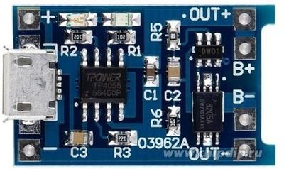 Модуль заряда TP4056-Micro Protect (фото)