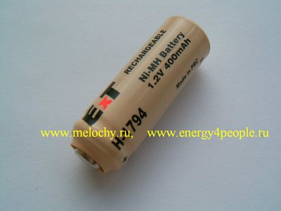 Energy Technology H-1794 (фото)