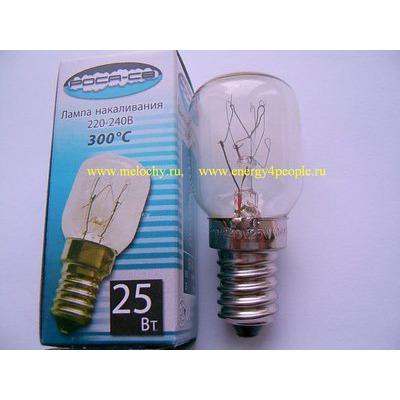 Лампа 220V 25W E14 tmax=300гр