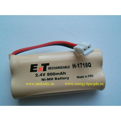 Energy Technology H-1718Q