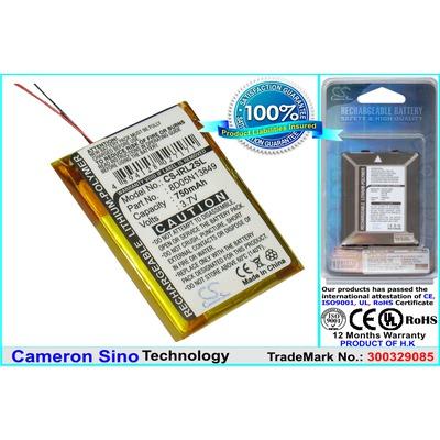 CameronSino CS-IRL2SL
