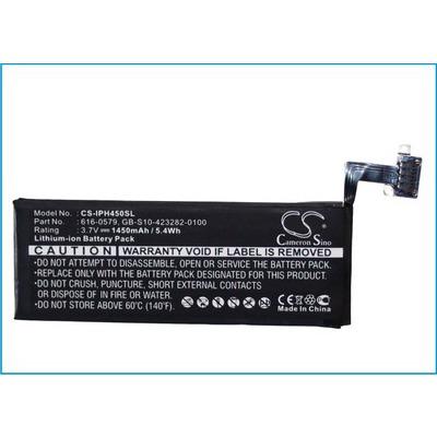 CameronSino CS-IPH450SL