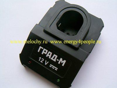 ГРАД-М 12V (фото)