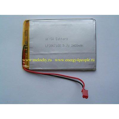 AKY LP3867100