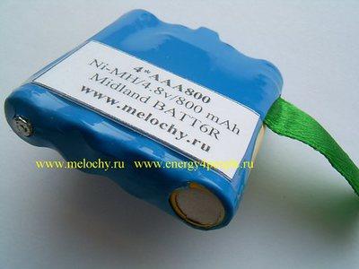 Собственное производство СП BATT6R-750 (фото)