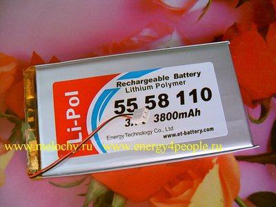 LP5558110-PCM (фото)