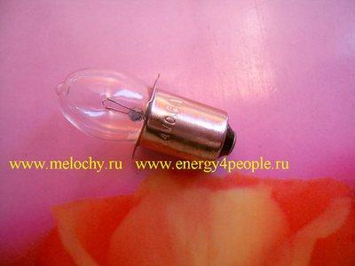 Mactronic KPR102 (фото)