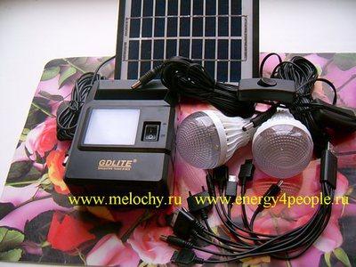 GDLITE GD-8020 (фото)
