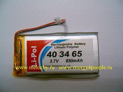 LP403465-PCM