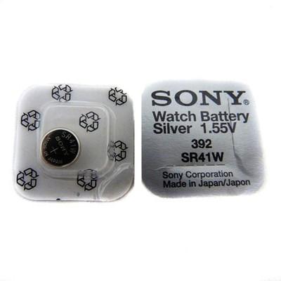 Sony SR41SW