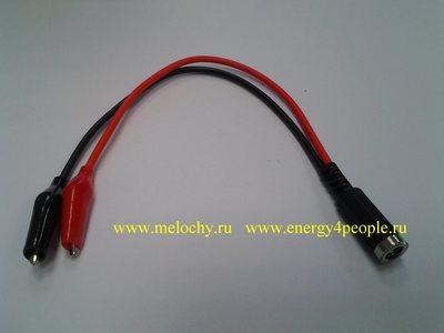 Собственное производство Кабель для заряда аккумуляторов (фото)