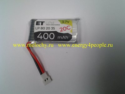 Energy Technology ET LP802035-20C