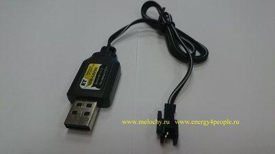 Зарядное устройство Energy Technology ET USB-4,8VSM