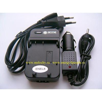 AcmePower CH-P1640/ EN-EL8