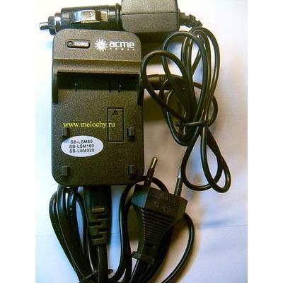 AcmePower CH-P1640/ LSM80