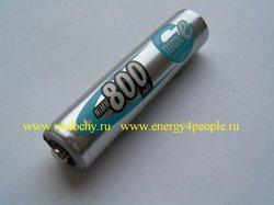 ANSMANN maxE AAA800