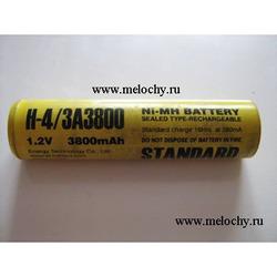 H-4/3A3800 STANDARD