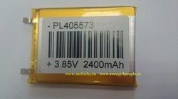 AKYGA LP503759