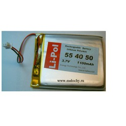 LP554050-PCM