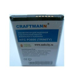 CRAFTMANN EURO HTC P3600 Trinity