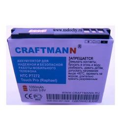 CRAFTMANN EURO HTC P7272 Touch Pro