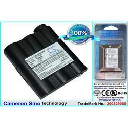 CameronSino CS-GXT300TW