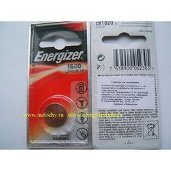 ENERGIZER CR1620
