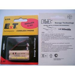 Energy Technology H-1717U