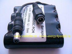 4S1P-ICR18650C PCM