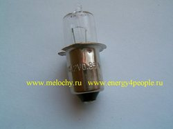 Mactronic Halogen 5,2V/0,85A P13,5s