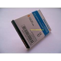 CRAFTMANN EURO HTC T9292