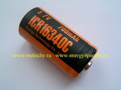 Energy Technology ICR16340С-HT