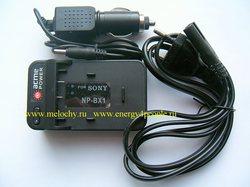 AcmePower AP CH-P1640/NP-BX1