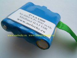 Собственное производство СП BATT6R-750