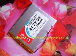 LP417799-PCM