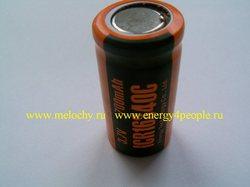Energy Technology ET ICR16340С-FT