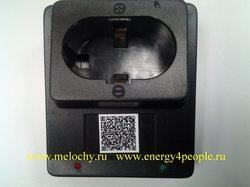 Стакан зарядного устройства для Li-Ion/Ni-Cd/NiMh аккумуляторов