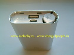 Корпус Power Bank HDY-02-AN для 3 аккумуляторов 18650