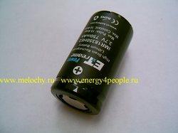 Energy Technology IMR18350HE2
