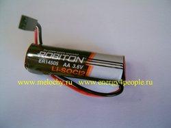 Robiton ER14505-DP
