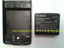 Palmexx HTC T8282 Touch HD