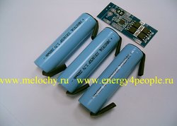 Комплект 3S-I20P-H001