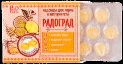 Россия Леденцы живичные «Радоград» с лимоном и мёдом на сахаре в блистере