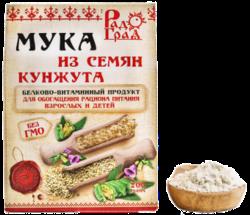 Россия Мука кунжутная, 200 г