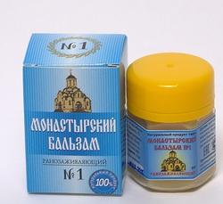 Монастырский бальзам № 1 (ранозаживляющий) ГОСТ 31460-2012