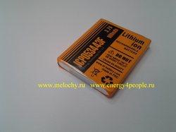 Energy Technology ET ICP053443F