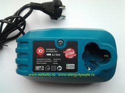 Зарядное устройство 010131 Калибр для Li-Ion аккумуляторов 10,8V