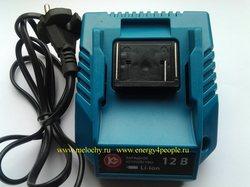 Зарядное устройство 010127 для Li-Ion батарей напряжением 12В