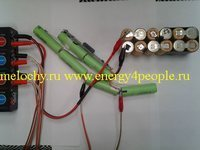 Услуга по восстановлению Ni-Cd/Ni-Mh аккумуляторов